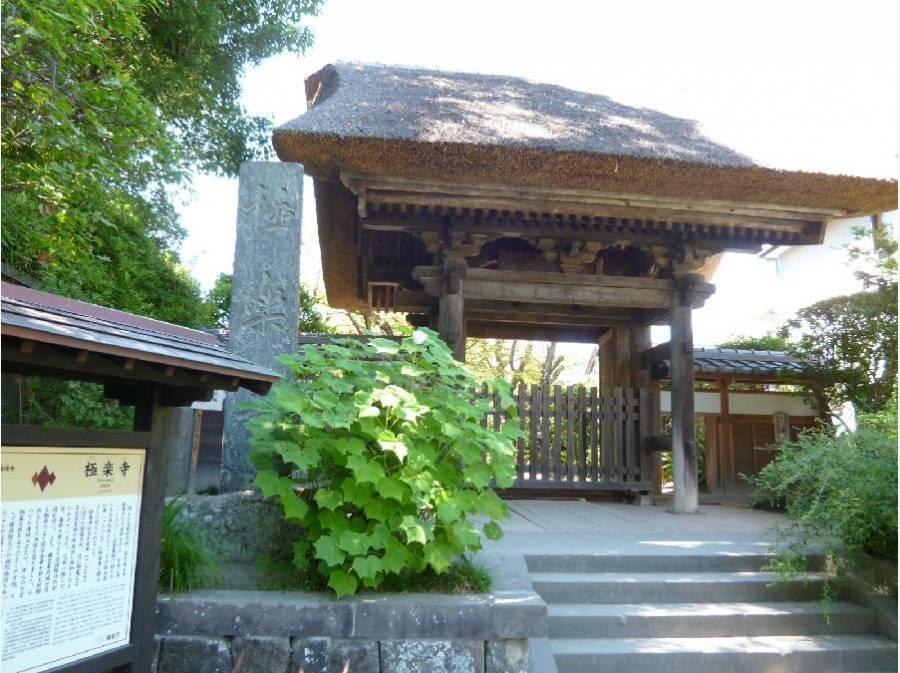 風情のある江ノ電「極楽寺」駅まで徒歩9分