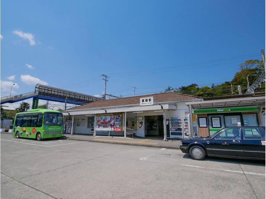 JR東海道線「真鶴」駅 徒歩14分(約.12km)