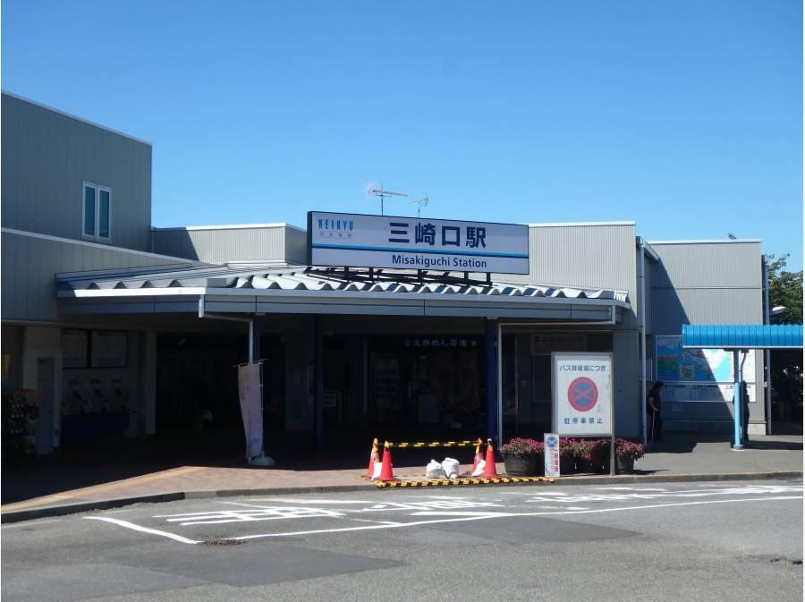 京浜急行『三崎口』からバスで約20分バス停『浜の原』徒歩1分