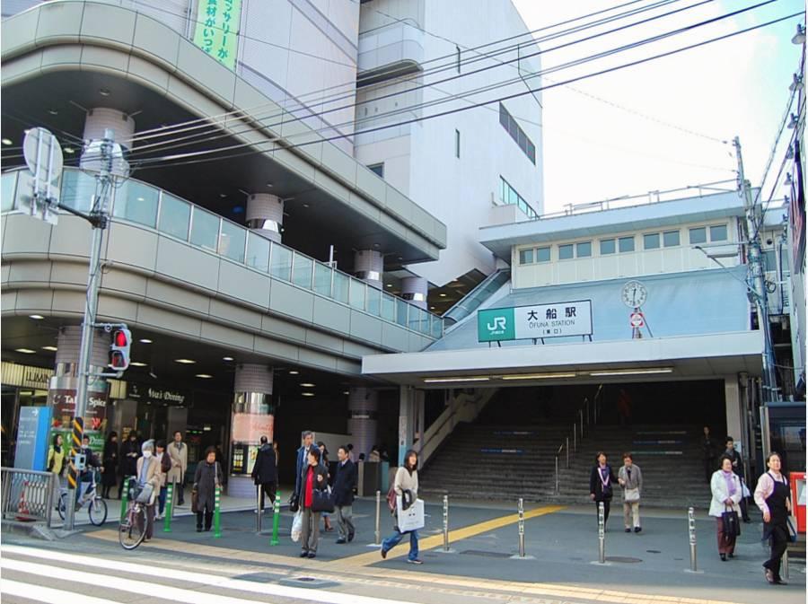 JR東海道線「大船駅」バス8分、停歩3分