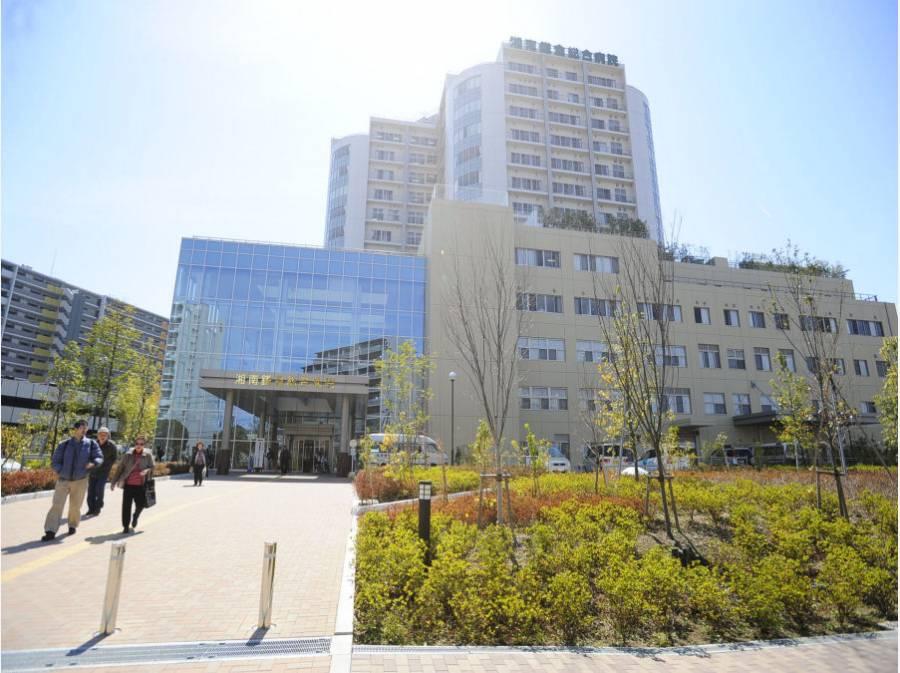 湘南鎌倉総合病院 約600m