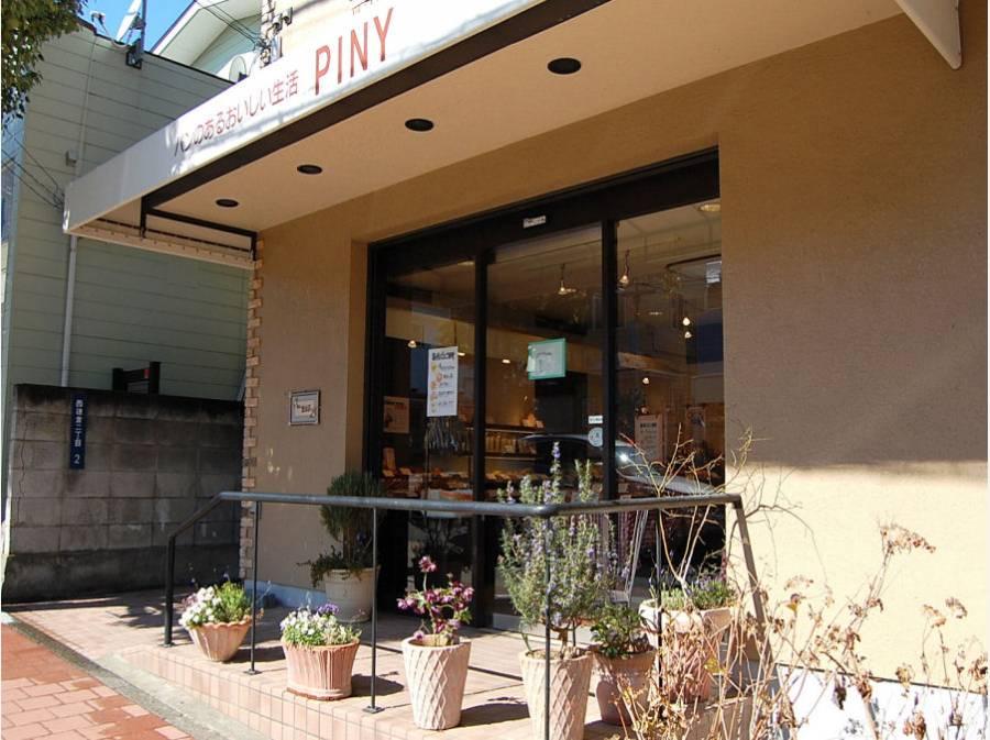 街のパン屋「パイニィ」まで徒歩12分(約960m)