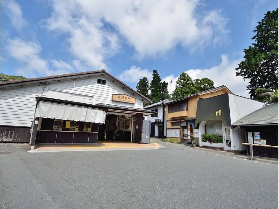 JR横須賀線「北鎌倉駅」まで徒歩12分