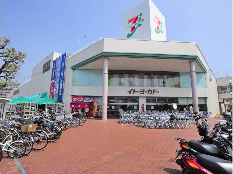 イトーヨーカドー大船店まで徒歩12分(約1㎞ )