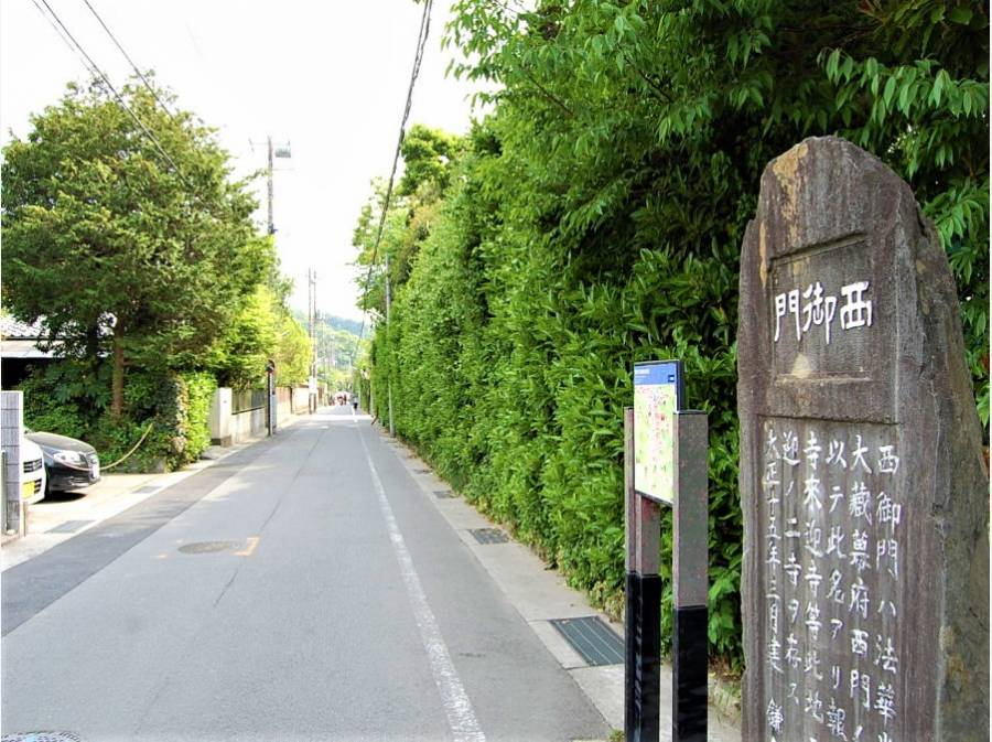 正門に訪れるコースの西御門旧跡碑のある街並み。