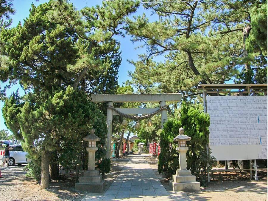 森戸神社まで徒歩14分(約1120m)