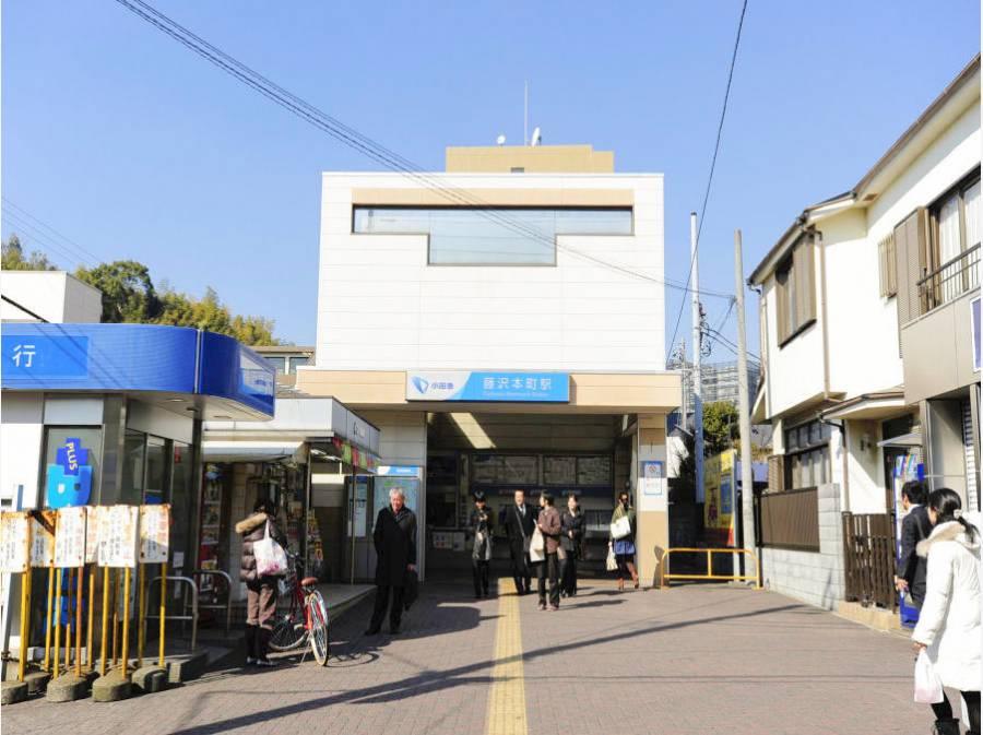 小田急江ノ島線「善行駅」まで徒歩17分