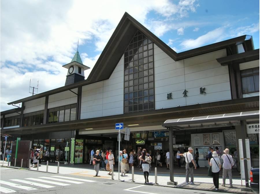 JR横須賀線「鎌倉駅」まで徒歩18分