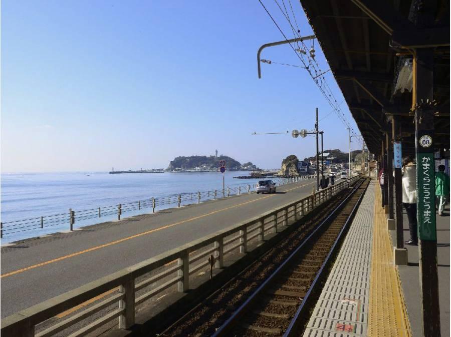 江ノ島電鉄「鎌倉高校前」駅まで徒歩5分(約400m)