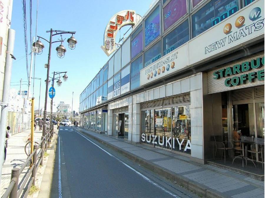 スーパースズキヤまで徒歩7分(約560m)