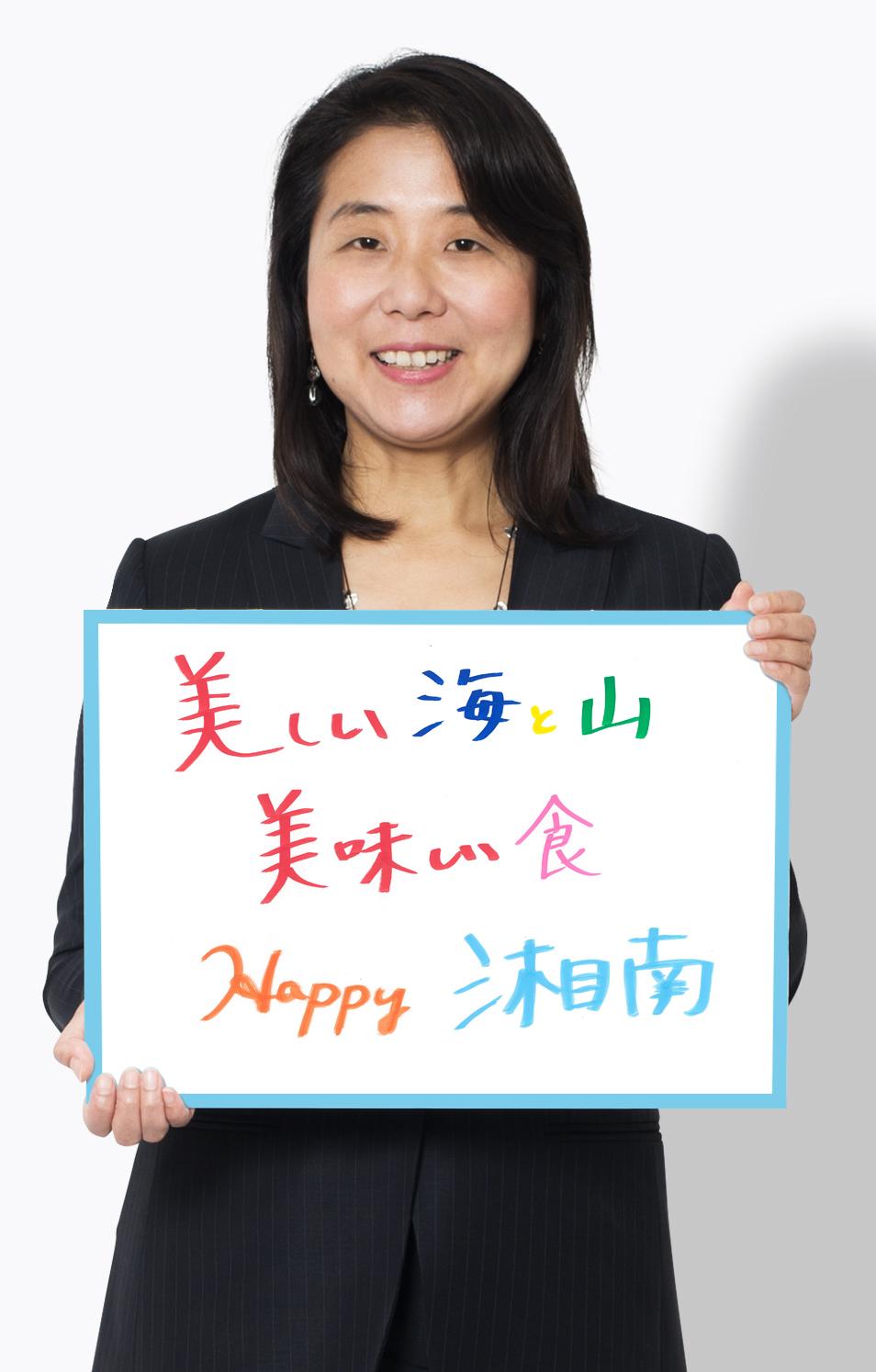 千川 恵子
