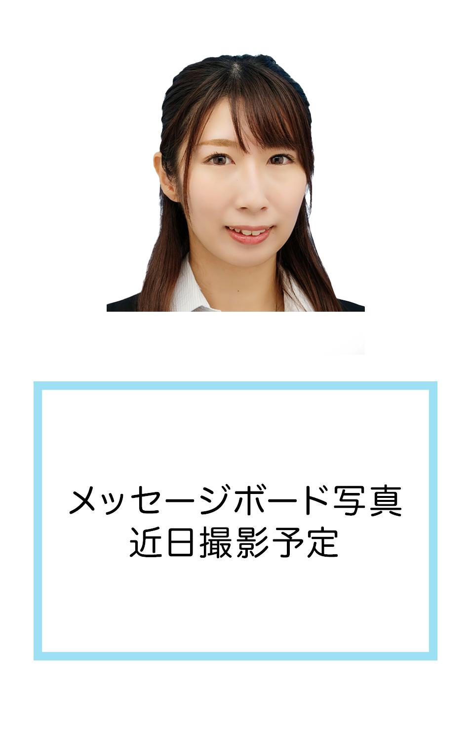 成田 あすみ